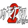 Longju